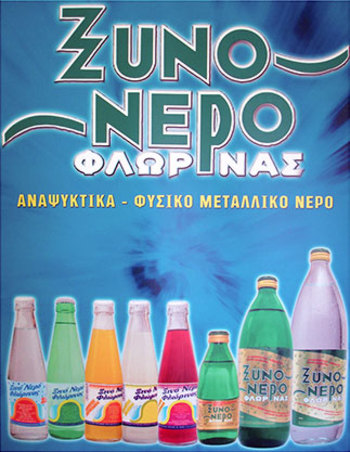 XINO NERO, One of the best mineral water